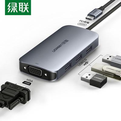 綠聯Type-C擴展塢HDMI轉接頭PD充電USB3.0通用華為蘋果電腦MacBook轉換器USB-C轉VGA投屏數據線