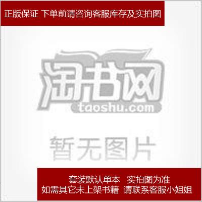 大學漢語聽說(第1冊)