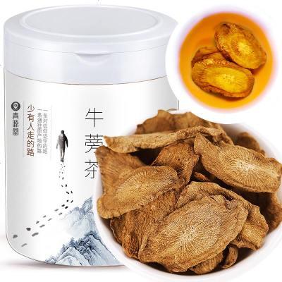 青源堂 黃金牛蒡茶 牛蒡根 養生茶 130克