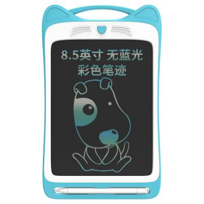 好寫(howshow)兒童涂鴉繪畫板 8.5英寸液晶手寫板 學生草稿板 無塵小黑板 光能電子寫字板 H8C 藍色