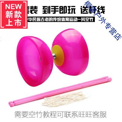 超级新品 鸣远空竹皮碗不怕摔双头空竹全套成人儿童初学空竹专卖送杆线校园