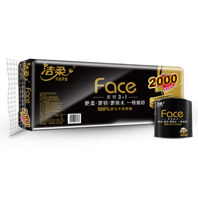 潔柔(C&S)卷紙 黑Face 四層200克*10卷 有芯卷紙 衛生紙廁紙新 老包裝交替發貨