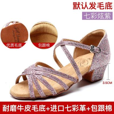 菁優兒童專業拉丁舞鞋女孩女童軟底中低高跟練功舞蹈鞋少兒初學者