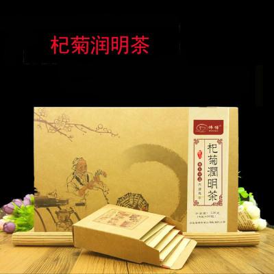 視清明泉茶 明目茶本養生袋泡茶禮盒包裝30包*4克
