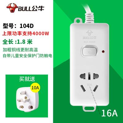 bull公牛空調16A安電源插座轉換器大功率4000w/1.8/3/5米接線板插排插線板2插位104D1.8米