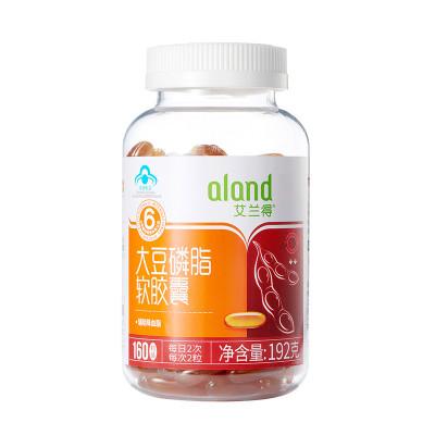 艾兰得/曼联官方合作伙伴 大豆磷脂软胶囊成人中老年辅助降脂160粒装