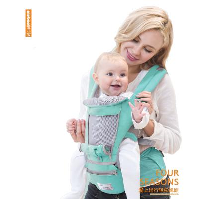 愛兒寶 嬰兒腰凳背帶寶寶多功能雙肩四季前抱式四季通用單凳坐登抱小孩腰帶