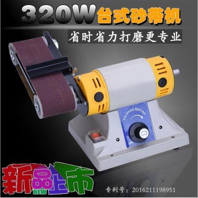 多功能玉石打磨切割工具 琥珀蜜蜡打磨机 砂带机 小型刻抛光机