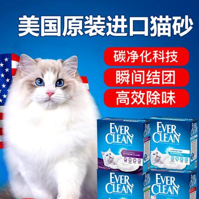美國藍鉆貓砂25磅EverClean白標無塵高效殺菌除臭清香貓砂用品膨潤土11.3kg