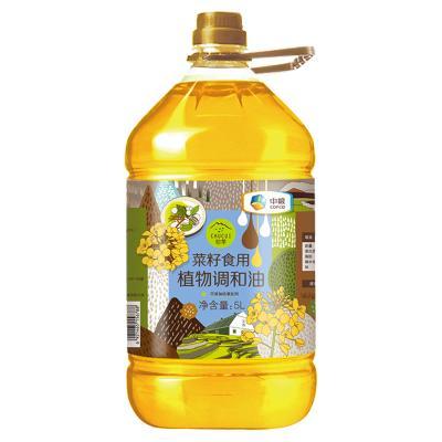 中粮 初萃(CHUCUI) 菜籽食用调和油5L 桶装粮油 调和油 食用油新老包装随机发货