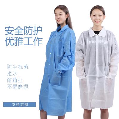 定做 一次性白大褂連體防油防水參觀工作服連體防塵服隔離服