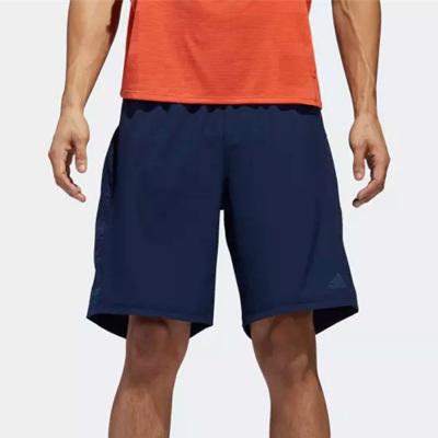 阿迪達斯(Adidas)夏季男士跑步訓練運動短褲CZ7861