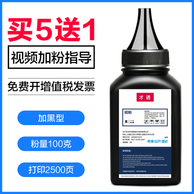 出眾適用兄弟1618W碳粉DCP1608 1118打印機墨粉1218w 1519 1816 1818 1208