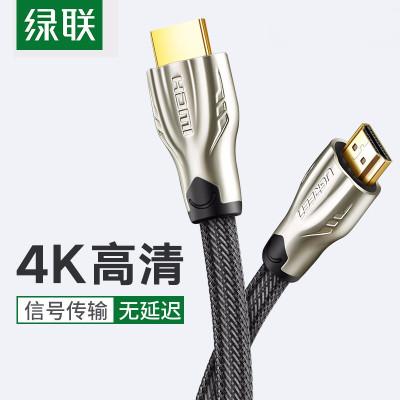 綠聯hdmi高清線2.0電腦電視連接顯示器屏與投影儀4K臺式主機頂盒筆記本數據加長5扁10延長15米3d信號音視頻線