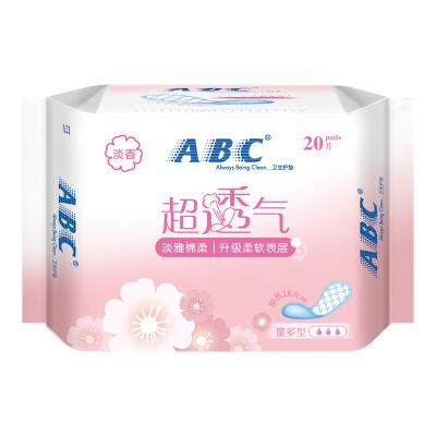 ABC普通型淡雅棉柔清香衛生護墊20片