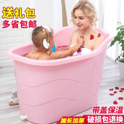 大人泡澡桶加厚塑料兒童洗澡桶大號家用沐浴浴缸浴盆成人浴桶全身