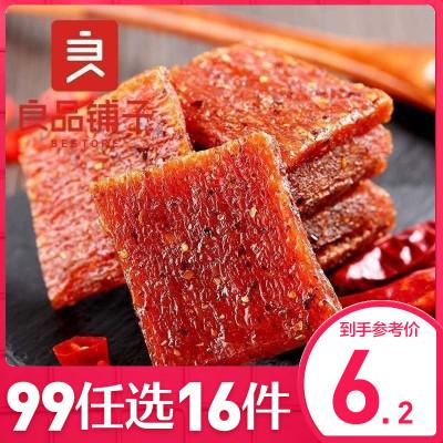 【任選】【良品鋪子素小燒200gx1袋】大刀肉辣條味豆干零食麻辣兒時懷舊食品湖南特產香辣味