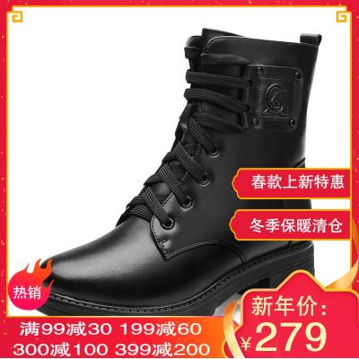 际华3515强人冬季新款马丁靴女羊毛保暖女靴便捷侧拉链时尚短靴