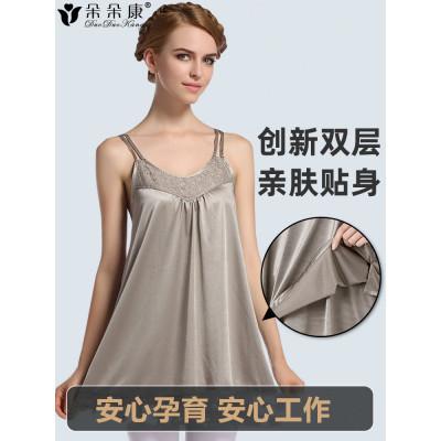 朵朵康(DUODUOKANG)防輻射服孕婦裝正品孕婦防輻射吊帶內穿銀纖維上班上衣服女懷孕期