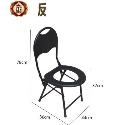 三維工匠防滑坐便椅坐便器可折疊不銹鋼老人孕婦病人廁所大便凳移動馬桶 防滑加固升級版(有靠背)