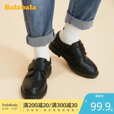 巴拉巴拉童鞋女童小皮鞋男童學生鞋小童2020新款春春鞋子大童