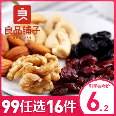 任選良品鋪子 綜合果仁75g*1袋每日綜合果仁混合堅果果干休閑零食 75g 綜合果仁