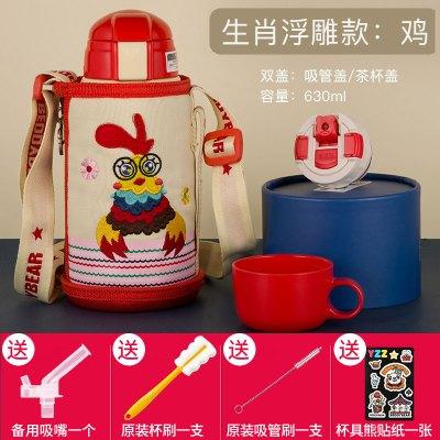 (免費刻字)韓國杯具熊BEDDYBEAR正品兒童保溫杯帶吸管兩用水壺男女學生嬰兒便攜水杯子630ml雙蓋黃色