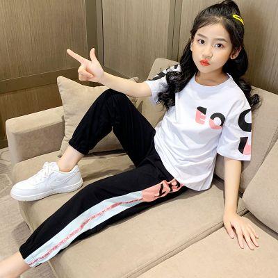 女童網紅套裝2020新款夏裝洋氣女大童運動潮流12歲女孩時尚兩件套 臻依緣