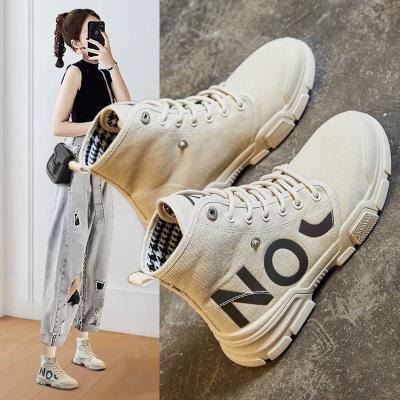 策恩公牛英倫馬丁靴女反光2020秋季新款百搭機車短靴女厚底街拍ins瘦瘦靴