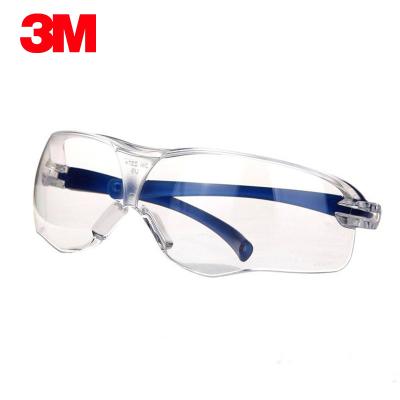 3M护目镜 10434防护眼镜 骑行防风沙防冲击防紫外线 透明镜片 男女通用
