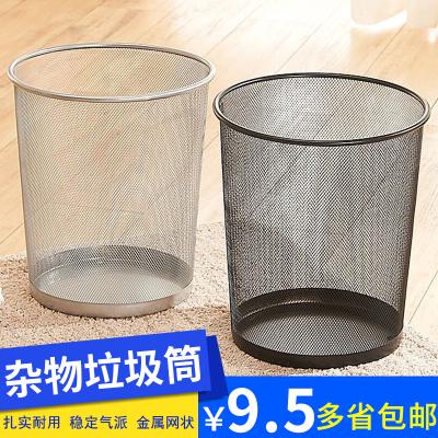 垃圾桶家用辦公室廚房客廳衛生間金屬垃圾筒小大號無蓋紙簍鐵絲網容量12L