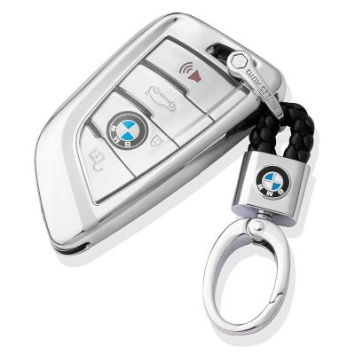 傳楓 汽車鑰匙包鑰匙扣鑰匙套刀鋒寶馬2系3系1系6系5系7系 X3 X7 X5 X6 X1 X4 X2