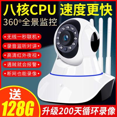 【送128G內存卡】360度攝像頭無線家用wifi遠程手機室內外高清夜視無需網絡監控器