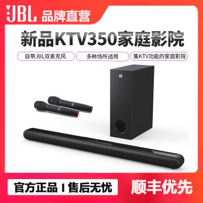 JBL KTV350 卡拉OK家庭影院音箱K歌觀影一體家用KTV唱歌回音壁客廳電視藍牙音響