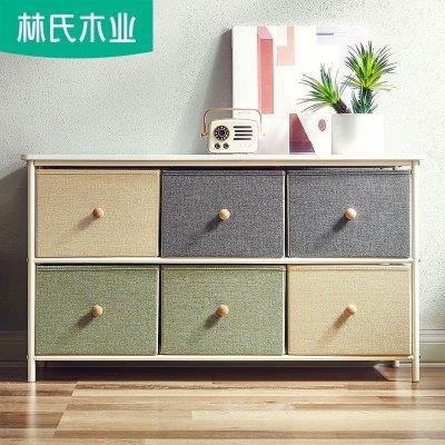 林氏木业北欧风格角柜简约置物柜小户型墙边柜客厅储物家具LS149
