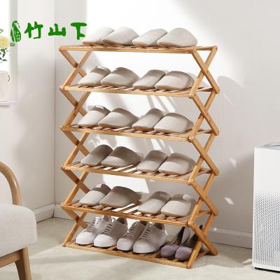 竹山下鞋架多层简易家用经济型架子宿舍门口收纳置物架免组装折叠竹鞋柜