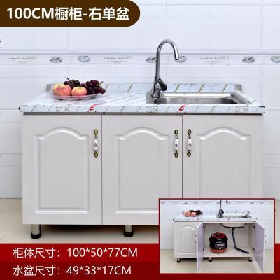 櫥柜簡易組裝經濟型家用租房用組合套裝廚房柜不銹鋼灶臺柜儲物柜 31米單盆款(右) 雙