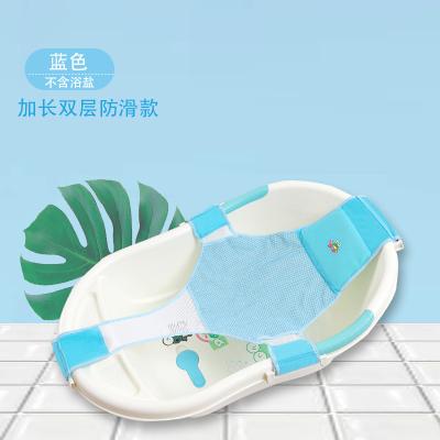 DuDi/青蛙嘟迪 母嬰幼兒童嬰兒浴網寶寶浴床網兜十字可調初生兒童洗澡網 藍色
