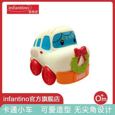 美国infantion婴蒂诺卡通小跑车婴幼儿儿童宝宝卡通软胶玩具卡通小软车男孩女孩益智玩具