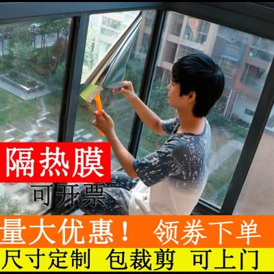 米魁玻璃貼膜窗戶貼紙家用陽臺遮光防曬隔熱膜單向透視太陽膜玻璃貼紙 綠銀 70x100cm