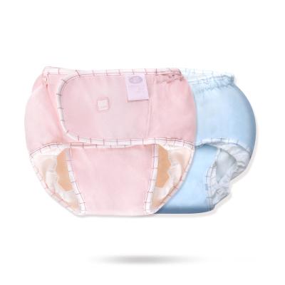 良良 嬰兒尿布褲隔尿純棉防漏隔尿褲防水可洗新生兒寶寶透氣尿布兜