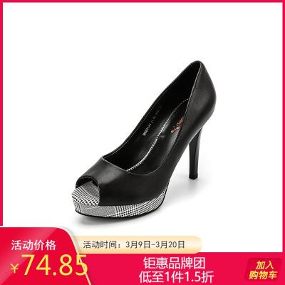 紅蜻蜓專柜正品新款女鞋細高跟時尚魚嘴性感女單鞋B98313