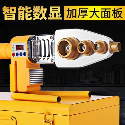 數顯熱熔器ppr水管恒溫熱熔機20-63家用水電工程塑焊機焊接熱容機 32恒溫開關+大金模頭