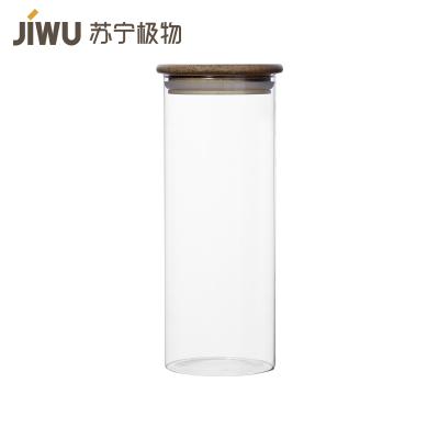 蘇寧極物 高硼硅玻璃儲物罐大小號密封罐雜糧儲物收納罐食品樣品展示罐透明玻璃瓶廣口儲藏瓶