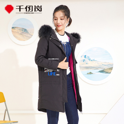 千仞崗(CHERICOM)新品羽絨服女士韓版時尚貉子毛領冬裝外套