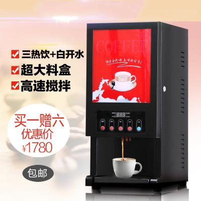 商用速溶咖啡机古达全自动多功能饮料咖啡奶茶一体机饮料机 台式三冷饮+三热饮(六头)