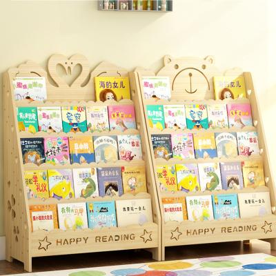 慧樂家實木書架簡易落地書柜小學生書報架幼兒園繪本架松木置物架寶寶書架