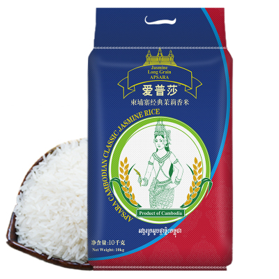 爱普莎 柬埔寨经典茉莉香米10kg/袋装 原装进口 非有机