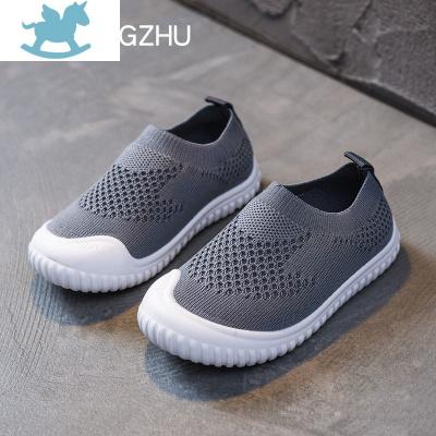 兒童室內鞋幼兒園女童男童寶寶軟底單鞋2020春秋新款一腳蹬運動鞋 MOXUAN兒童帆布鞋
