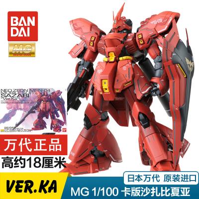 萬代(BANDAI) MG 1/100 MSN-04 沙扎比 Ver.Ka